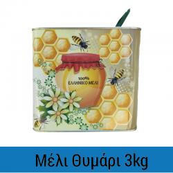 Μέλι Θυμάρι 3kg