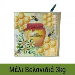 Μέλι Βελανιδιά 3kg