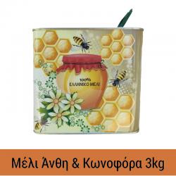 Μέλι Άνθη & Κωνοφόρα 3kg