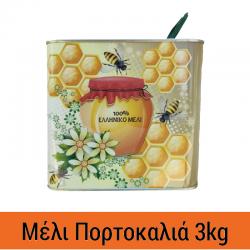 Μέλι Πορτοκαλιά 3kg